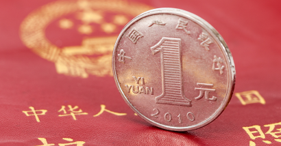 Photograph of a CNY coin
